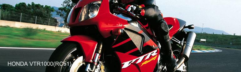 VTR1000(RC51)